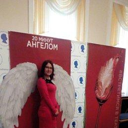 Фото Наталья, Харьков, 34 года - добавлено 10 июня 2018