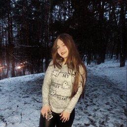 Вика, 18 лет, Обухов