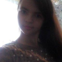 Лиза, 17 лет, Запорожье