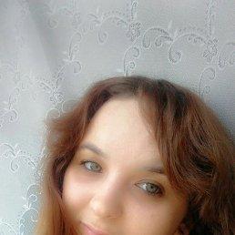 Вера, 27 лет, Магнитогорск