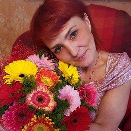 Marina, 45 лет, Краснотурьинск
