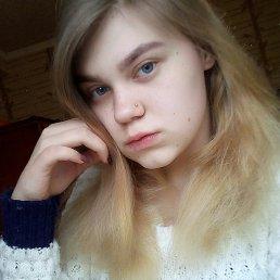 Ого, 18 лет, Макеевка
