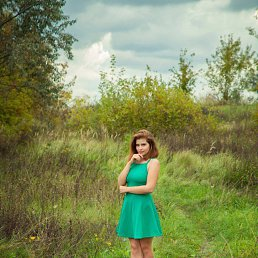 Кристина, 33 года, Ижевск
