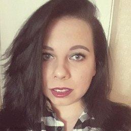 Вероника, 32 года, Ульяновск