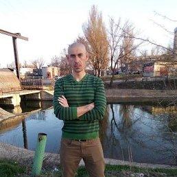 Евгений, 36 лет, Курахово