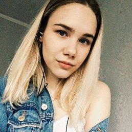 Лиза, 23 года, Томск