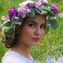 Карина, 18 лет, Красноярск
