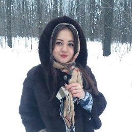 Альбина, 21 год, Ульяновск