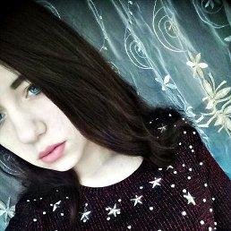 Anastasia, 17 лет, Курск