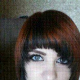 Кристи, 28 лет, Бугуруслан