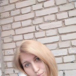 Анна, 27 лет, Лиман