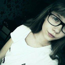 Кристина, 16 лет, Киселевск