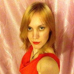 Ксения, 28 лет, Саров
