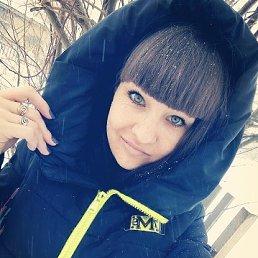 Анна, 24 года, Горняк