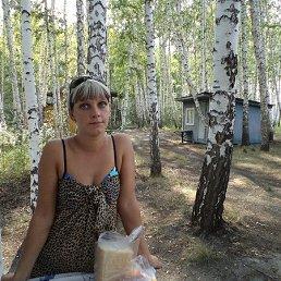 Оксана, 35 лет, Копейск