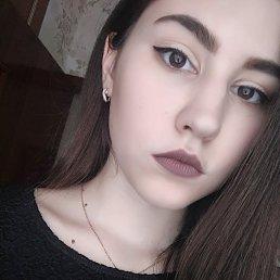 Наталья, Ростов
