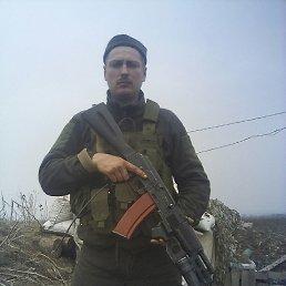 Костя, 28 лет, Першотравенск