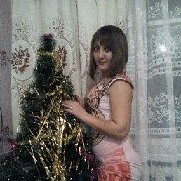 Нюша, 25 лет, Омск