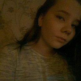Маргарита, 17 лет, Сургут