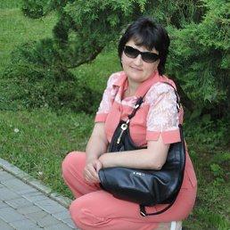 Светлана, Тальное
