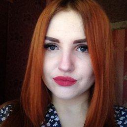 Таня, 25 лет, Сарны