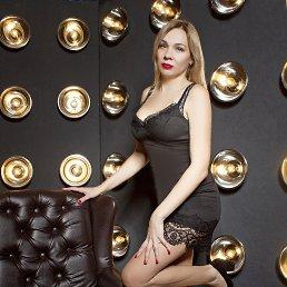 Маргарита, 28 лет, Нижний Новгород