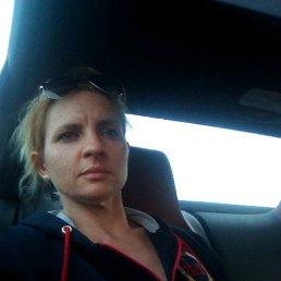 Наталья, 37 лет, Кропоткин
