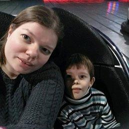 Ольга, 29 лет, Кременчуг