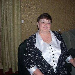 Людмила, 67 лет, Молодогвардейск