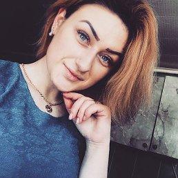 Светлана, 23 года, Купянск