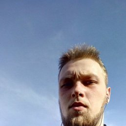 Андрей, 20 лет, Каменец-Подольский