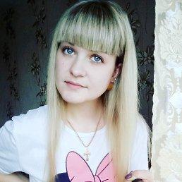 Елизавета, 30 лет, Усолье-Сибирское