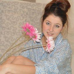 Ангелина, 26 лет, Хабаровск