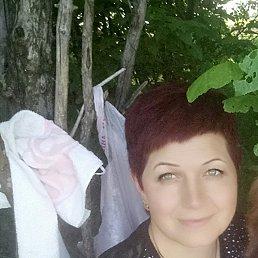 Людмила, , Раздельная