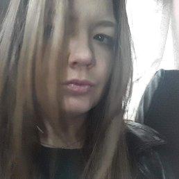Лиза, 30 лет, Тольятти