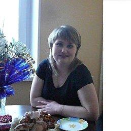 Катерина, 43 года, Куса
