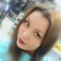 Александра, 38 лет, Лысьва