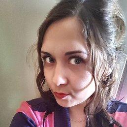 Регинка, 29 лет, Нефтекамск