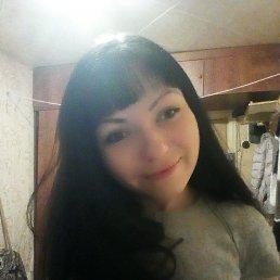 Полина, 32 года, Звенигово