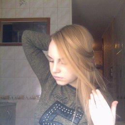 Юлия, Кировоград, 21 год
