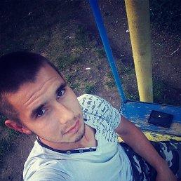 Сергей, 21 год, Мостовской