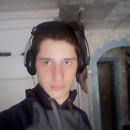 Даниил, 17 лет, Карабаш