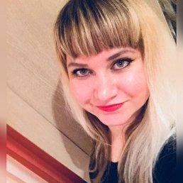 Юлия, 30 лет, Отрадный