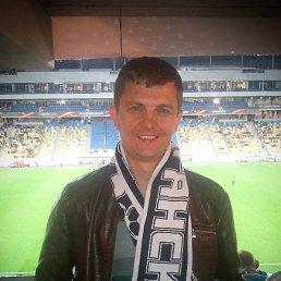 Stepan, 41 год, Червоноград