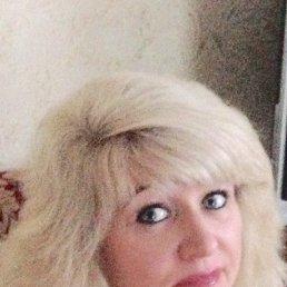 олёна, 46 лет, Курск