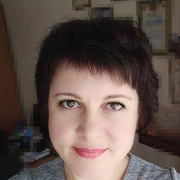 Светлана, 44 года, Обухов