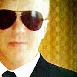 Андрей, 39 лет, Клин