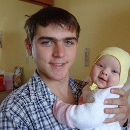 Николай, 28 лет, Каменское