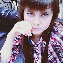 Люба, 21 год, Локоть