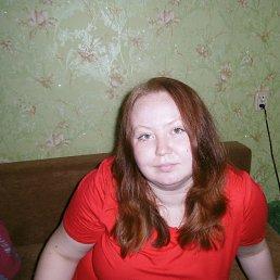 Светлана, 28 лет, Ижевск